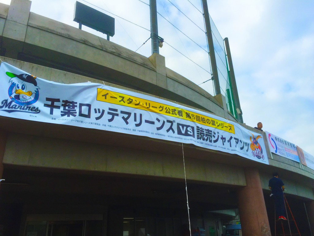 柏の葉シリーズ開催決定!!